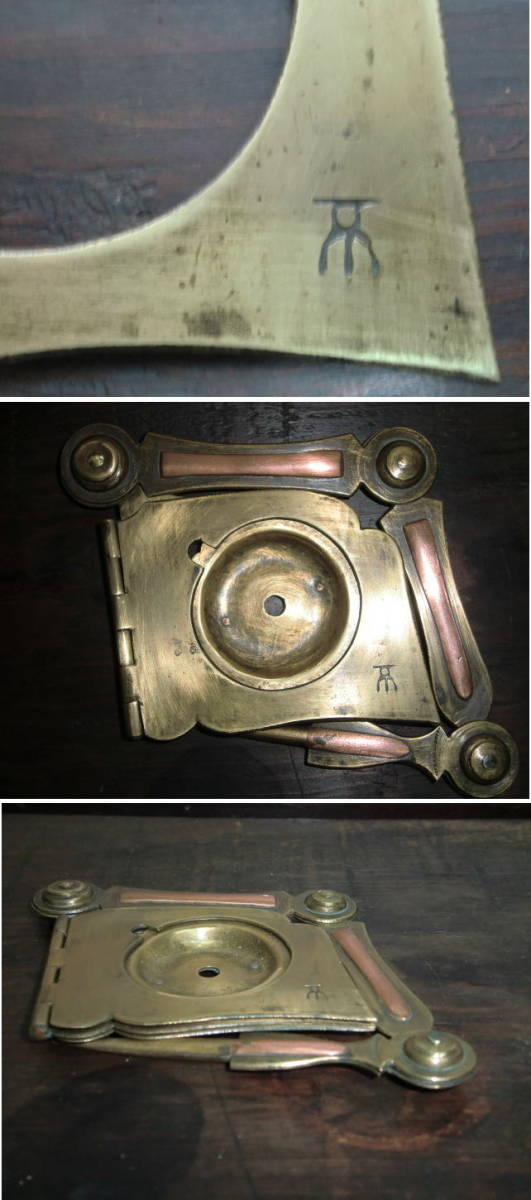 仏教美術  江戸期 古銅 燭台 携帯(折り畳み式)花押付き_画像6