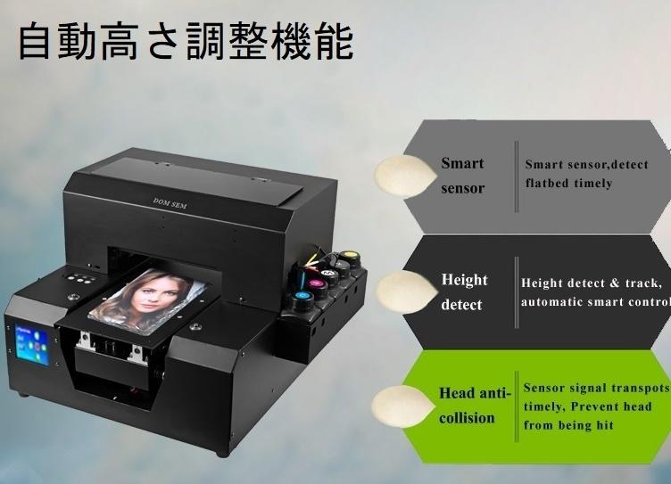 UVプリンター 様々な素材へ直接プリント アクリル 革 布 金属へロゴ印刷 UVP-A4 長期サポート可_画像5