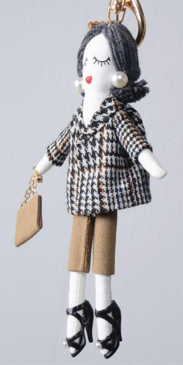 かわいい人形 最高級ツイード素材付きバッグチャームキーホルダー