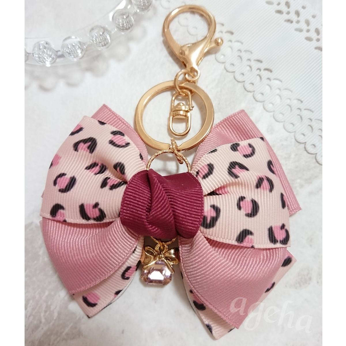 ハンドメイド レオパード柄×くすませピンク バッグチャーム