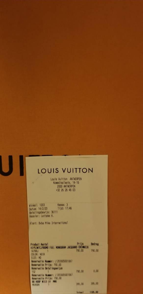 ルイヴィトン ドロップニードル モノグラム クルーネック S LOUIS VUITTON _画像4