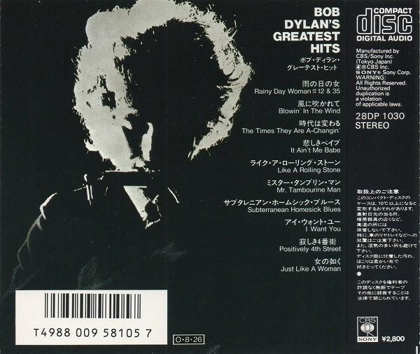 ボブ・ディラン BOB DYLAN / ボブ・ディラン・グレイテスト・ヒット Bob Dylan's Greatest Hits / 1967年作品 / 日本盤_画像2