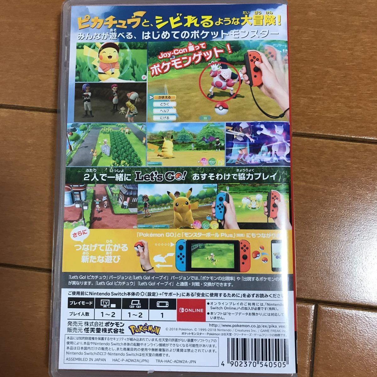 中古ソフト Nintendo Switch ポケットモンスター Let's Go ピカチュウ_画像3