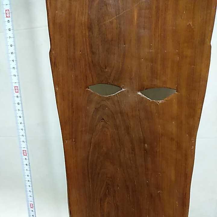 アフリカ ケニア ケニヤ 民芸品 木彫り 木彫 お面 仮面 高さ約93㎝ 詳細不明 ジャンク扱い _画像8