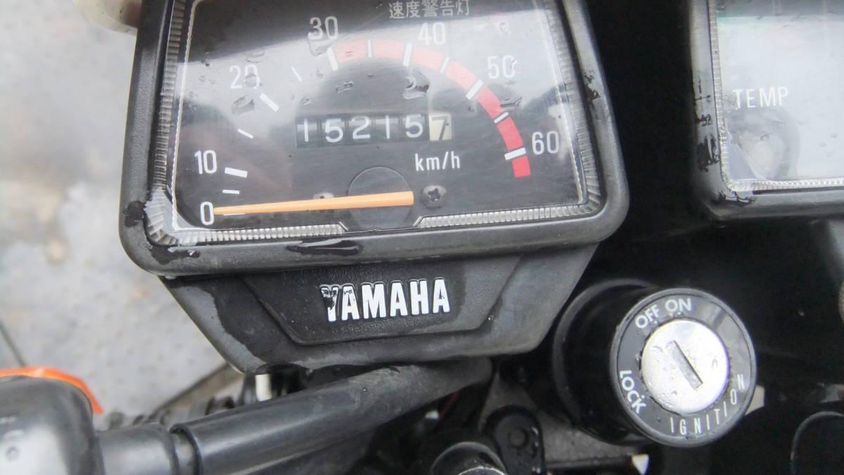 「絶好調 CRM TS よりも名車DT50」の画像3