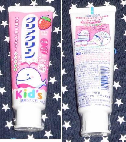 新品!クリアクリーン1本&歯ブラシ2本 イチゴ ピンク_画像2