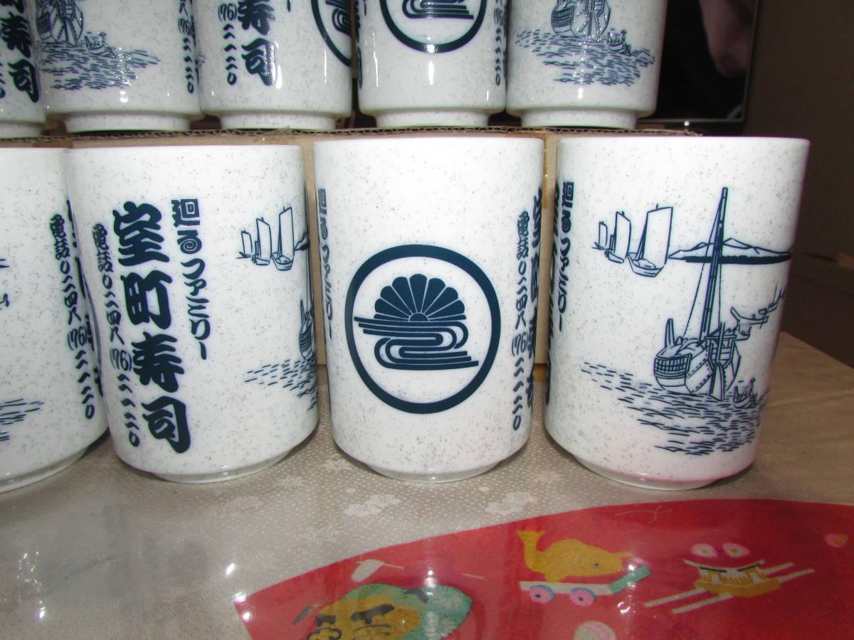 в коробке не использовался суши магазин san. кружка чай чашка *10 покупатель )