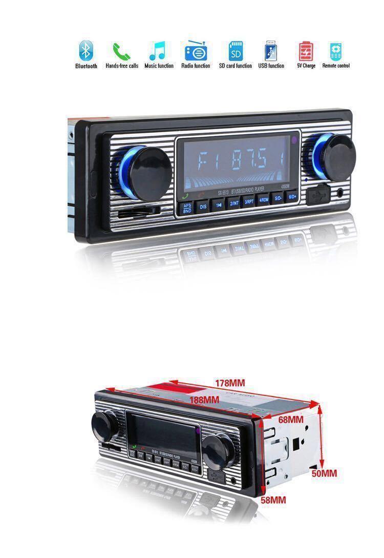 ◆◇ 即決!! カーステ デッキ プレーヤー USB SD MP3 FM AUX 旧車 ROVER ローバー MINI ミニ BMC ビンテージ レトロ クラシック ADO16 ◇◆_画像5