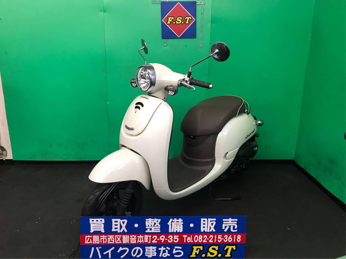 「ホンダ ジョルノ 2015年式 低走行車 オススメ車両 機関良好 広島より」の画像1