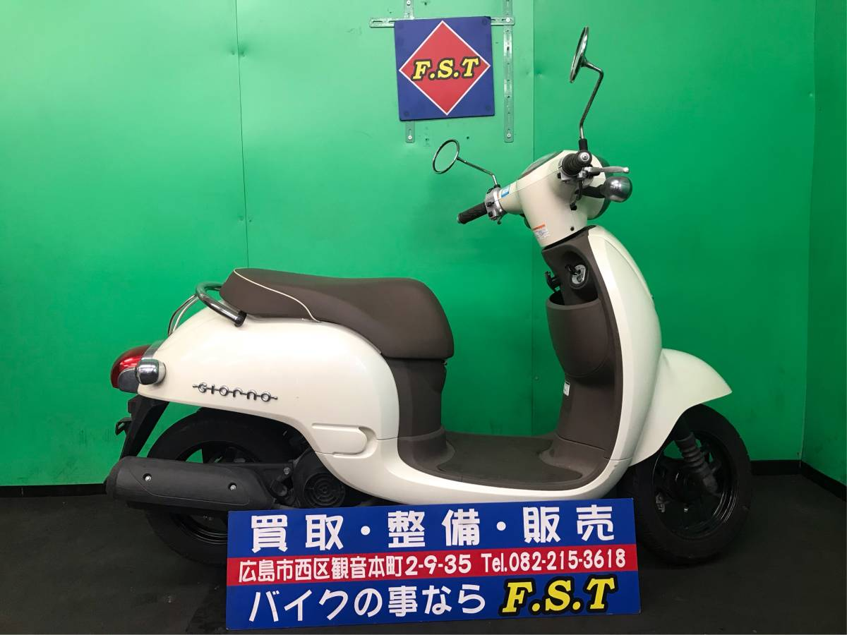 「ホンダ ジョルノ 2015年式 低走行車 オススメ車両 機関良好 広島より」の画像3