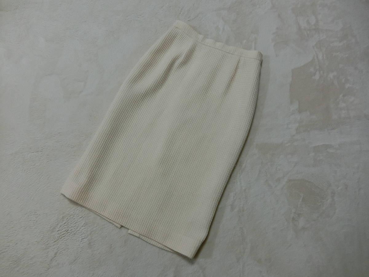 美品 EPOCA エポカ 清楚 スカート 3釦 セットアップスーツ クリーム 40_画像4