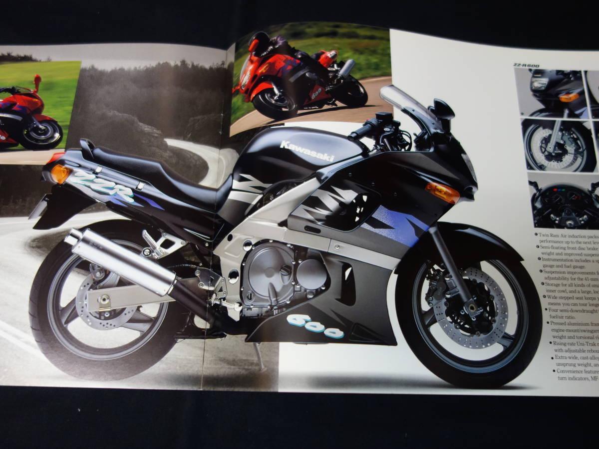 【¥900 即決】カワサキ ZZ-R1100 / ZZ-R600 ZX1100-D/ZX600-E3型 専用カタログ 欧州仕様 英語版 1995年モデル 【輸出仕様】_画像8