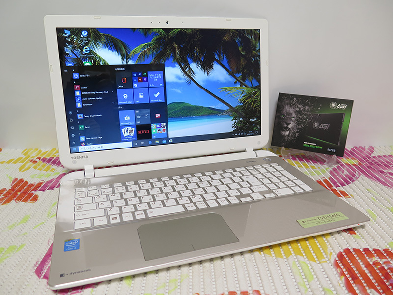 【爆速SSD512GB★高速Core i3(Haswell)第4世代】T55/45MG 東芝 ゴールド 最新Windows10