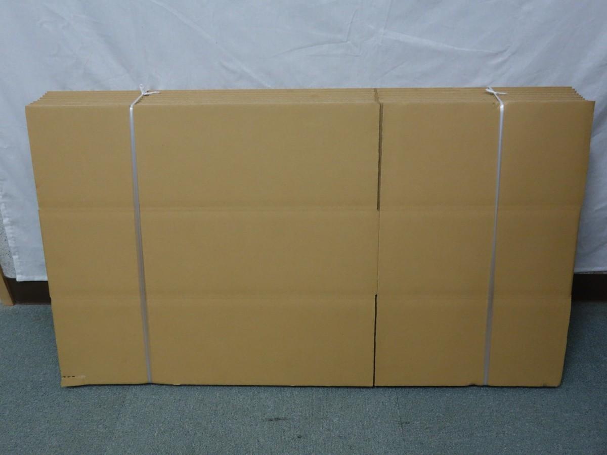 ダンボール 段ボール箱 120サイズ 10枚セット 幅580mm×奥行350mm×高さ160mm 引っ越し 梱包 オークション_画像2