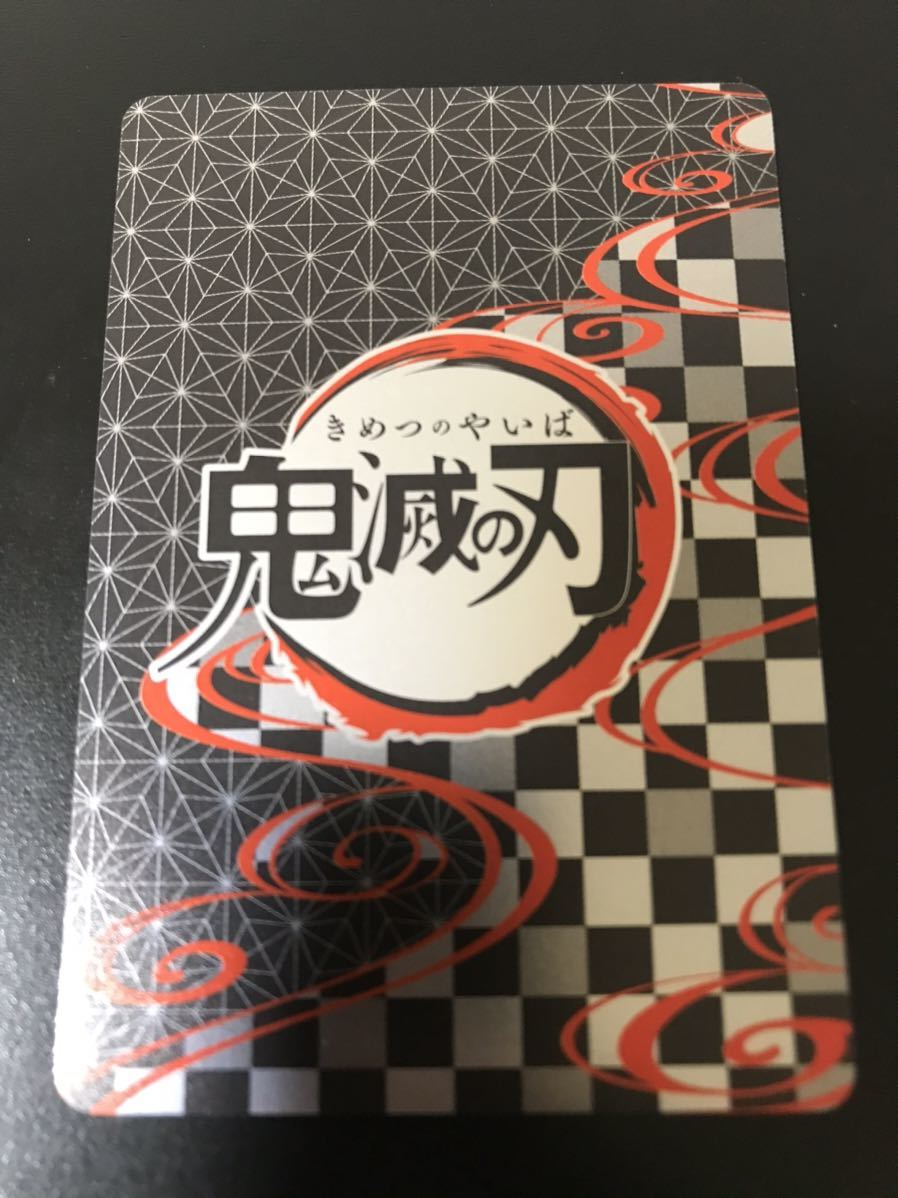 コレクターズ 2 発売 鬼 カード 滅 の 日 刃