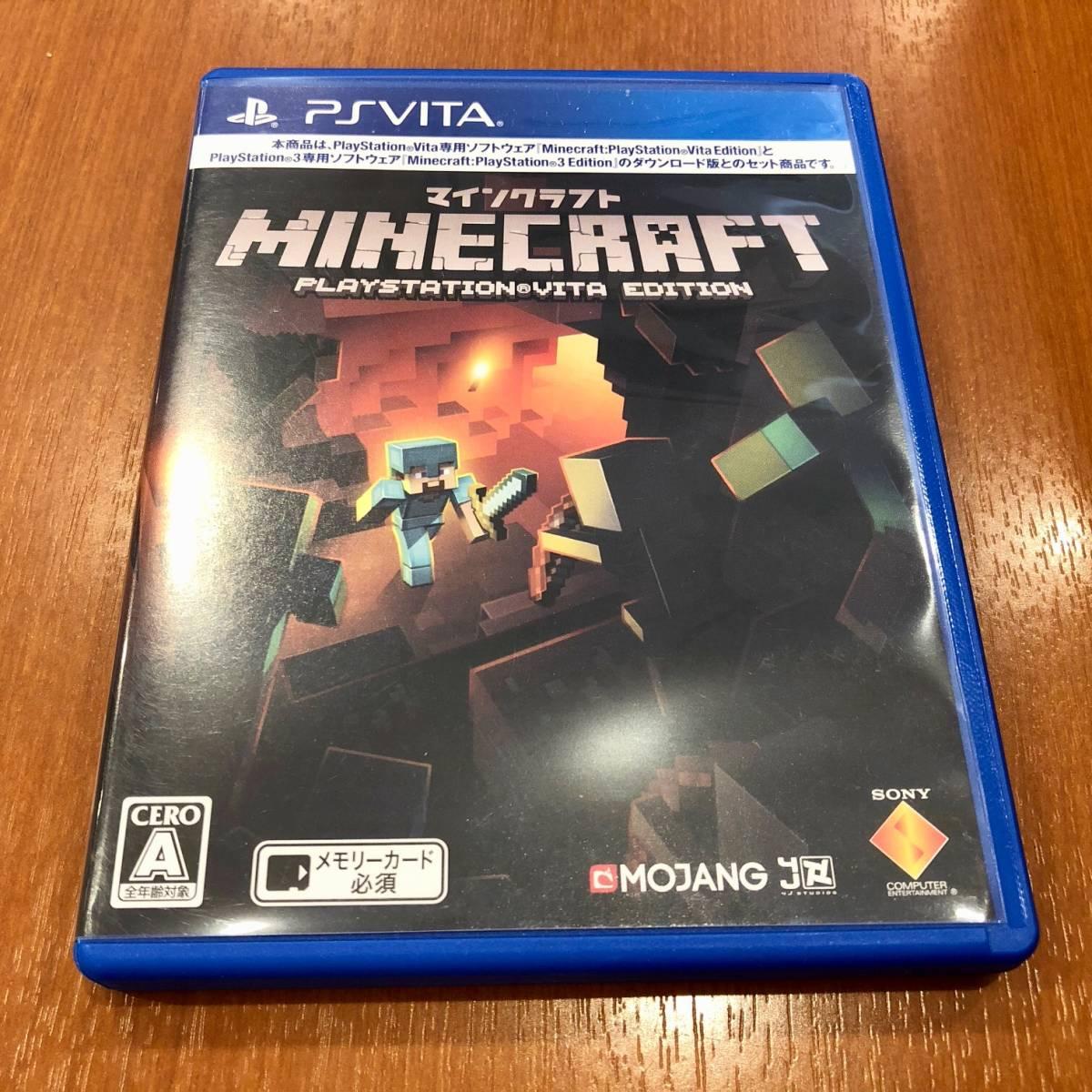 【送料無料】マインクラフト PS Vitaソフト