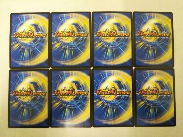 各4枚セット 宿命のドギラゴン銀刃 DMD34 / ドギラゴン・チャンス DMD34_画像2