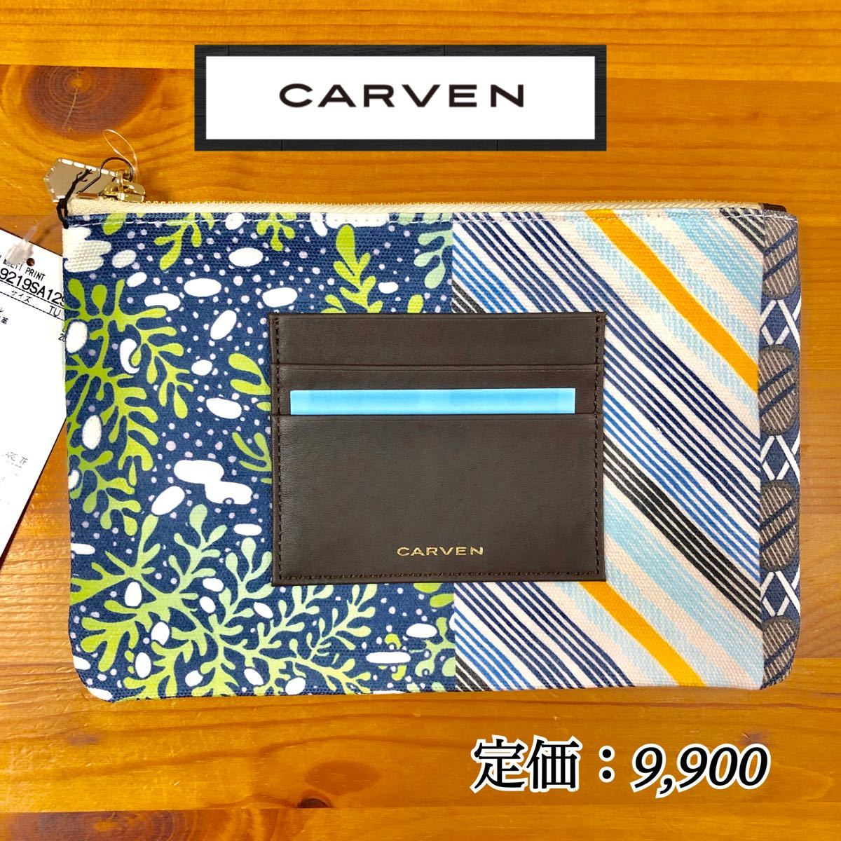 CARVEN 高級 ポーチ マルチポーチ 化粧ポーチ 小物入れ カードケース