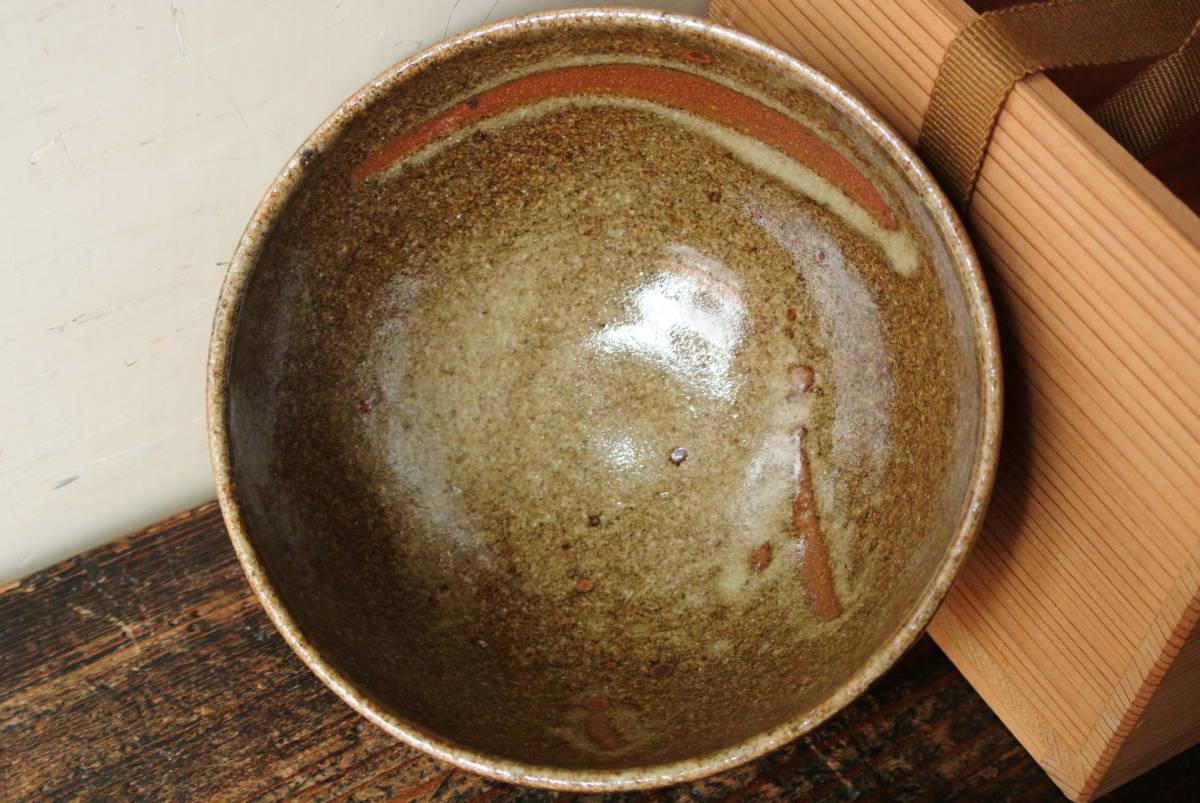 【景山作】乾山白釉 茶碗 お茶道具 共箱 共布 検】陶磁器焼き物うつわ皿食器_画像6
