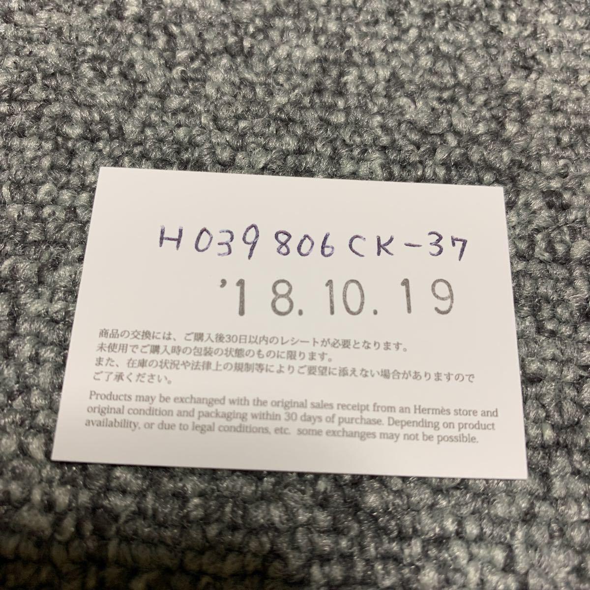エルメスHERMES ベアン カードケース BEARN GOLD ★新品未使用品★_画像5