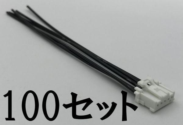 【イクリプス ナビ ETC 5P 配線付き カプラー 100本】 送料込 ■日本メーカー製■ 5ピン コネクター 検索用) AVN-ZX02i AVN7702D_画像2