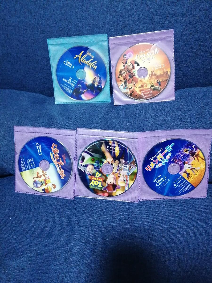 ディズニー Blu-ray 不布 5点セット 国内正規品 未再生 タイトル可能