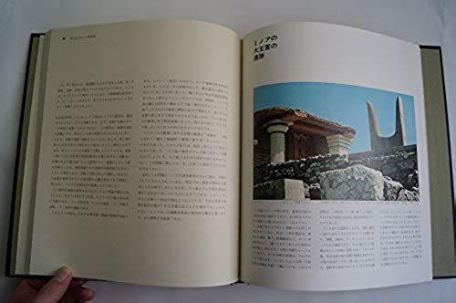 失われたエーゲ海文明 ライフ人類100万年 1977年発行/美品/日本語 Lost World of the Aegean-The Emergence of Man 社会科/世界史/歴史_画像4