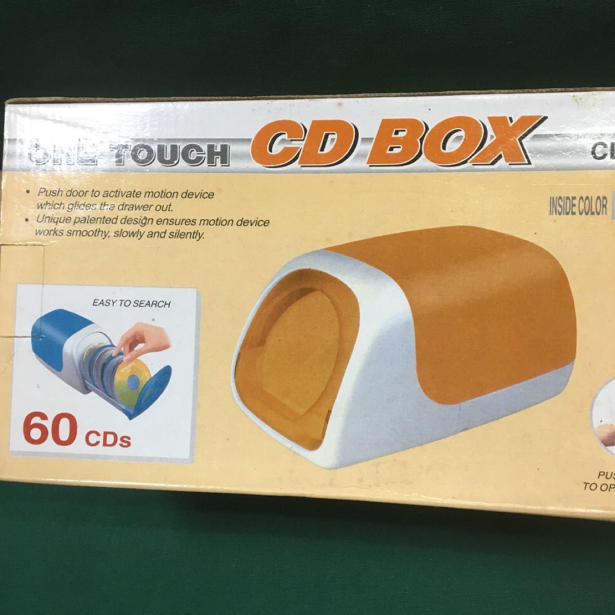 ★たっぷり収納 CD&DVD BOX★
