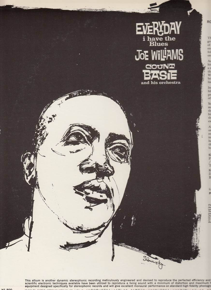 Joe Williams,Count Basie/Everyday I Have the Blues 国内LP新品同様ビッグ・ジョー・ウィリアムズ カウント・ベイシー_画像2