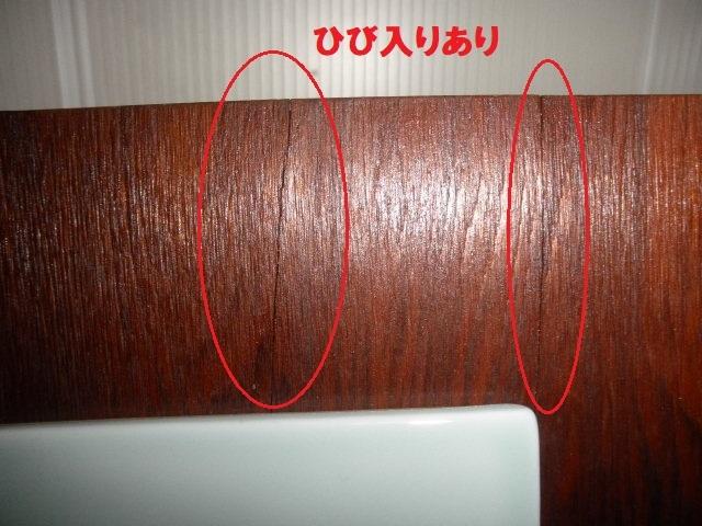 @@青白磁 白磁  ヒツジ アンティーク コレクション 雑貨 インテリア soiの銘あり 陶器の飾り物_画像6