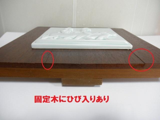@@青白磁 白磁  ヒツジ アンティーク コレクション 雑貨 インテリア soiの銘あり 陶器の飾り物_画像9