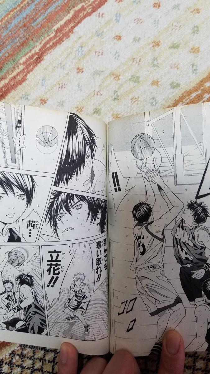 漫画全巻セット 3作品(QP、シガテラ、I'll)