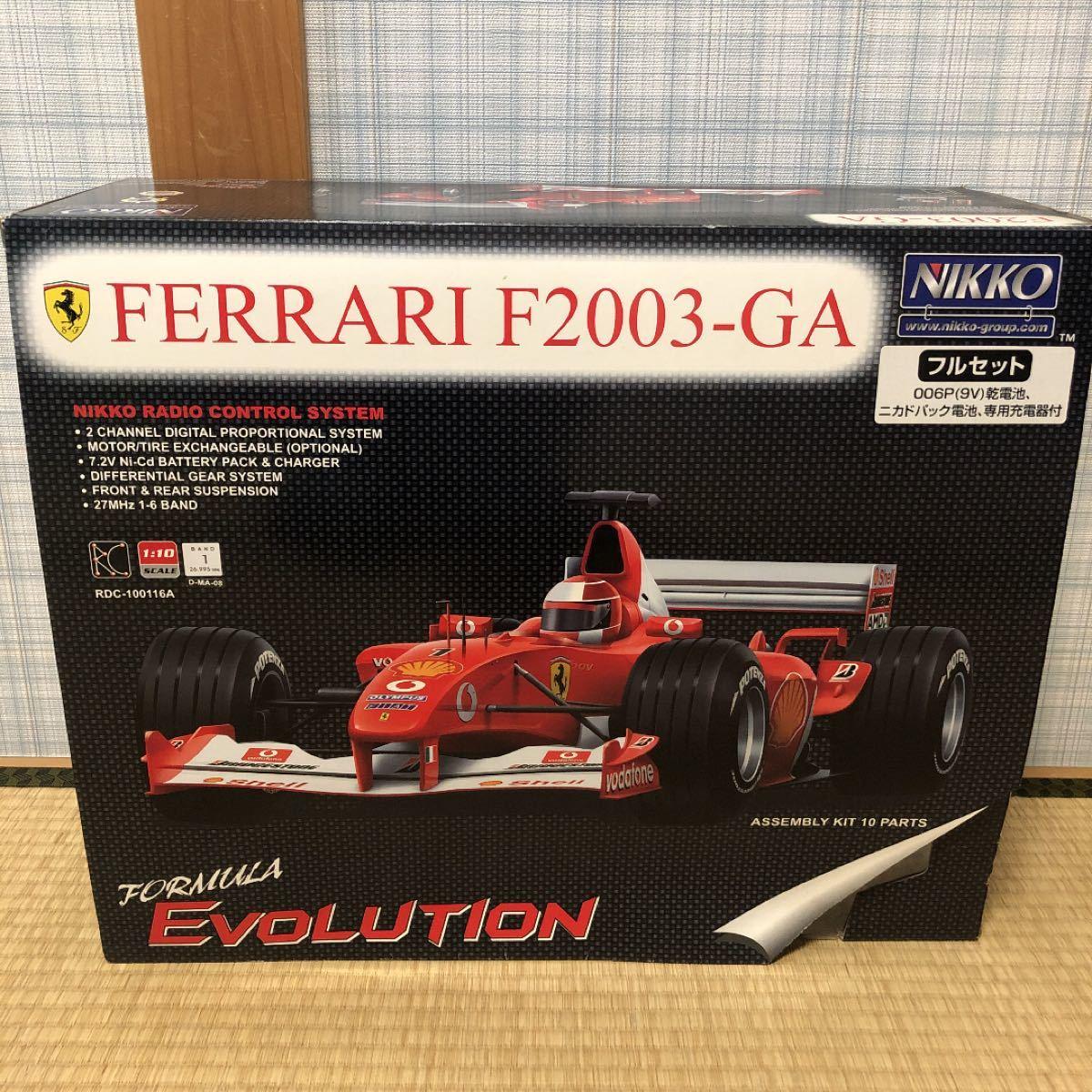 【新品未開封】フェラーリ 未組立