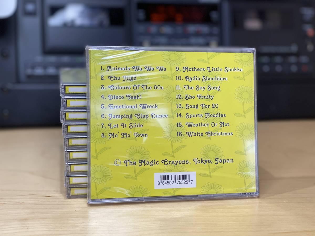 Cx10 CD The Magic Crayons, Disco Yeah 子供、幼稚園、就学前、小学生向けの楽しい英語の歌。16曲 Simple English Songsマジッククレヨン_画像2