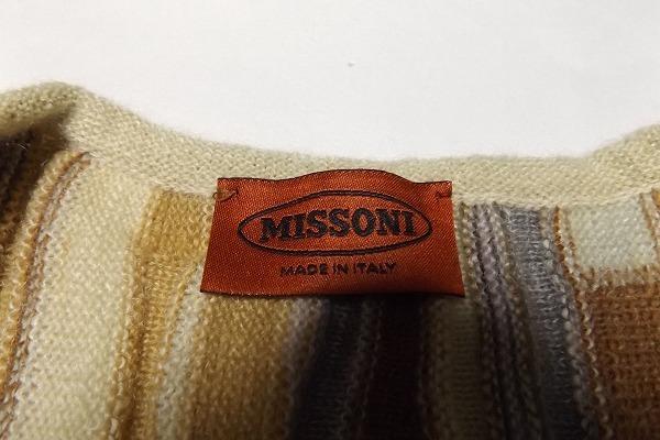 N3467:MISSONI(ミッソーニ)ミックスカラーモヘアニット/02:5_画像3