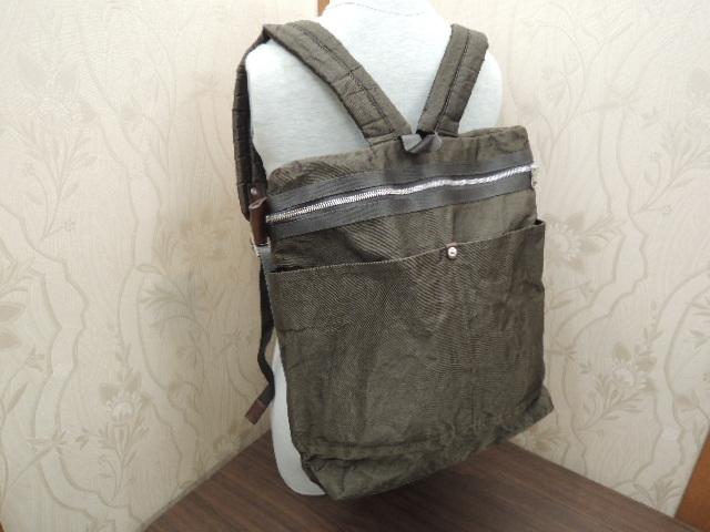 即決あり 美品 ボーデッサン BEAU DESSIN S.A. リュックサック アルミボンディングシリーズ  カーキ系 リュック 鞄 バッグ