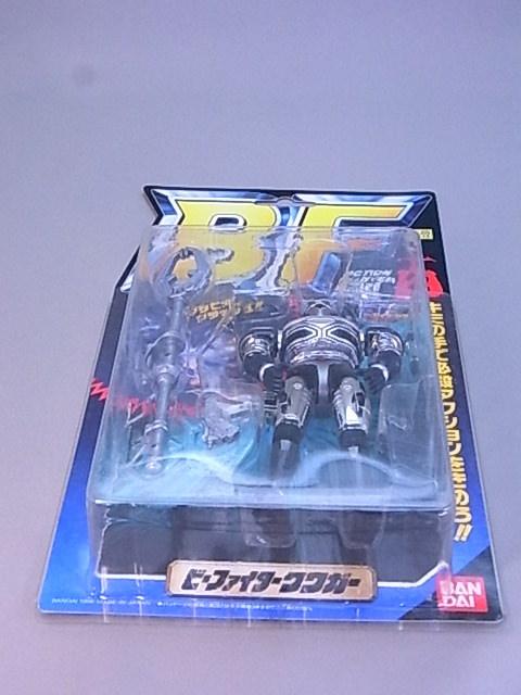 #6-4【バンダイ】ビーファイタークワガー №2 アクションフィギュア 未開封_画像5