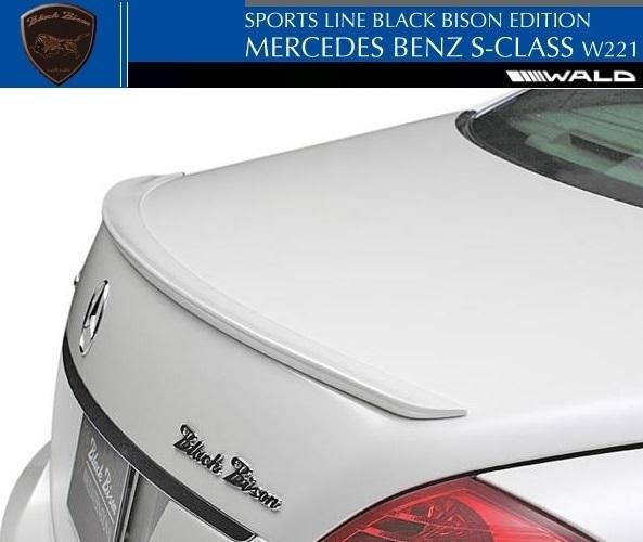 【M's】W221 ベンツ AMG Sクラス(2005y-2013y)WALD Black Bison トランクスポイラー//FRP 前期 後期 ヴァルド バルド エアロ ウイング_画像1