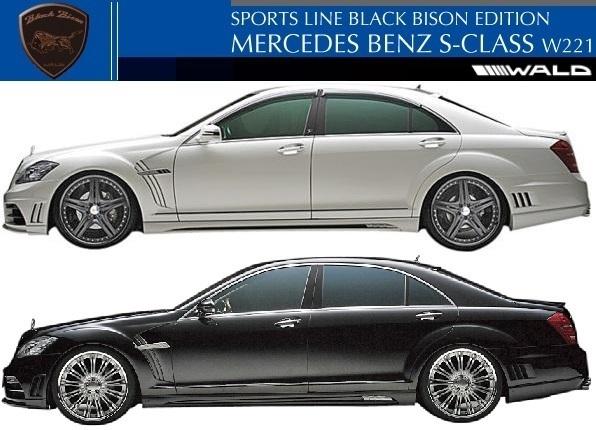 【M's】W221 ベンツ AMG Sクラス(2005y-2013y)WALD Black Bison トランクスポイラー//FRP 前期 後期 ヴァルド バルド エアロ ウイング_画像10