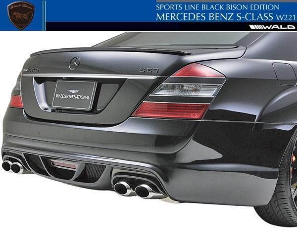 【M's】W221 ベンツ AMG Sクラス(2005y-2013y)WALD Black Bison トランクスポイラー//FRP 前期 後期 ヴァルド バルド エアロ ウイング_画像4