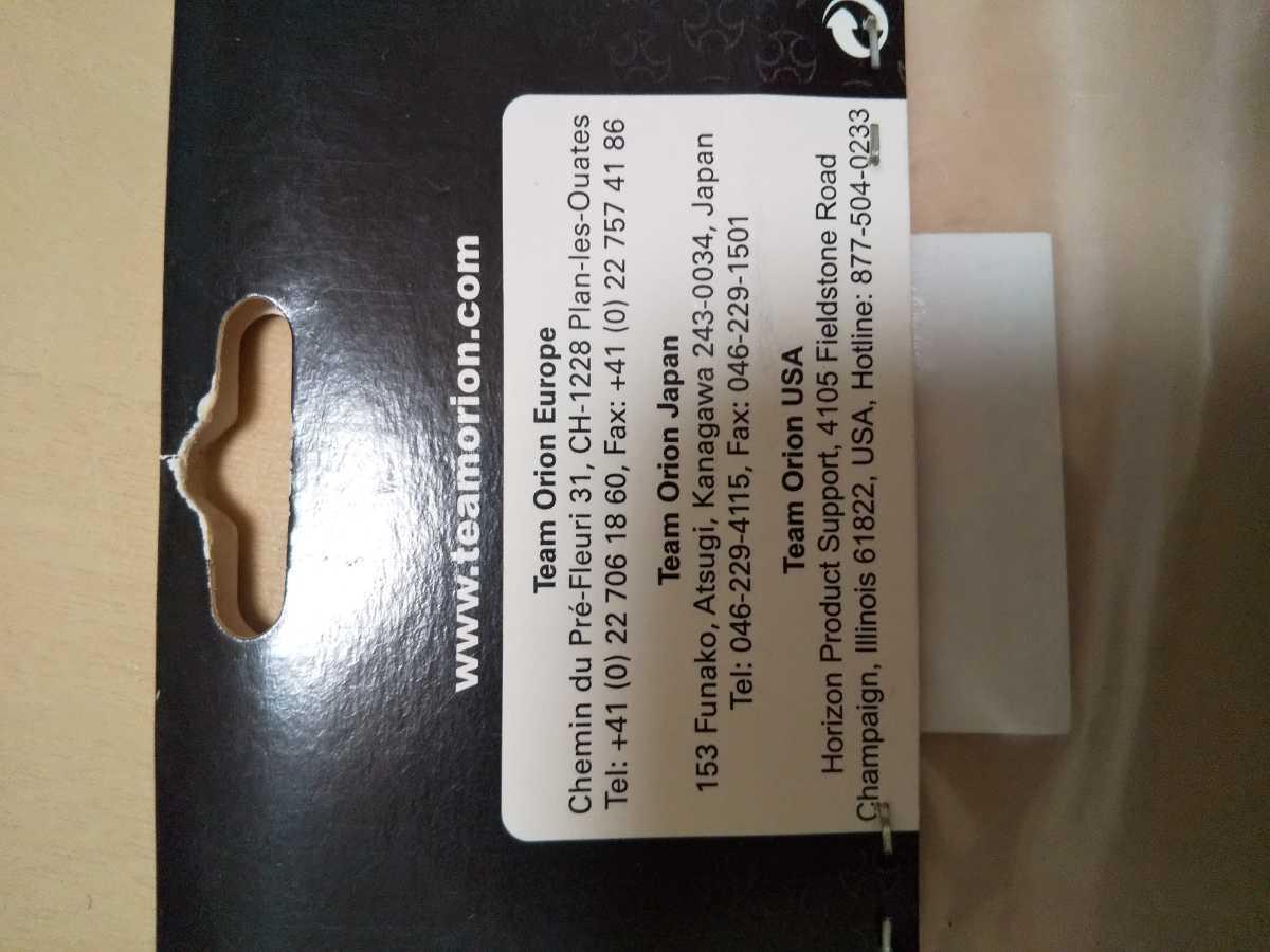 KYOSHO 京商 TEAM ORION ORI65160 ボトムケース カーボン R10用 未開封品①