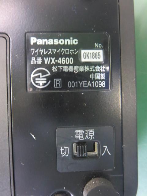 ●パナソニック 800MHz帯 卓上型 ワイヤレスマイクロホン WX-4600[1101BI(2)]8BT!_画像3