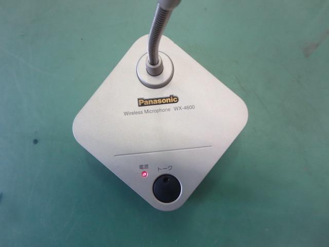 ●パナソニック 800MHz帯 卓上型 ワイヤレスマイクロホン WX-4600[1101BI(2)]8BT!_画像4