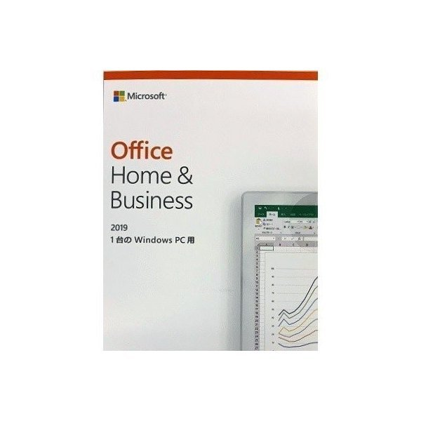 Business OFFICEの情報