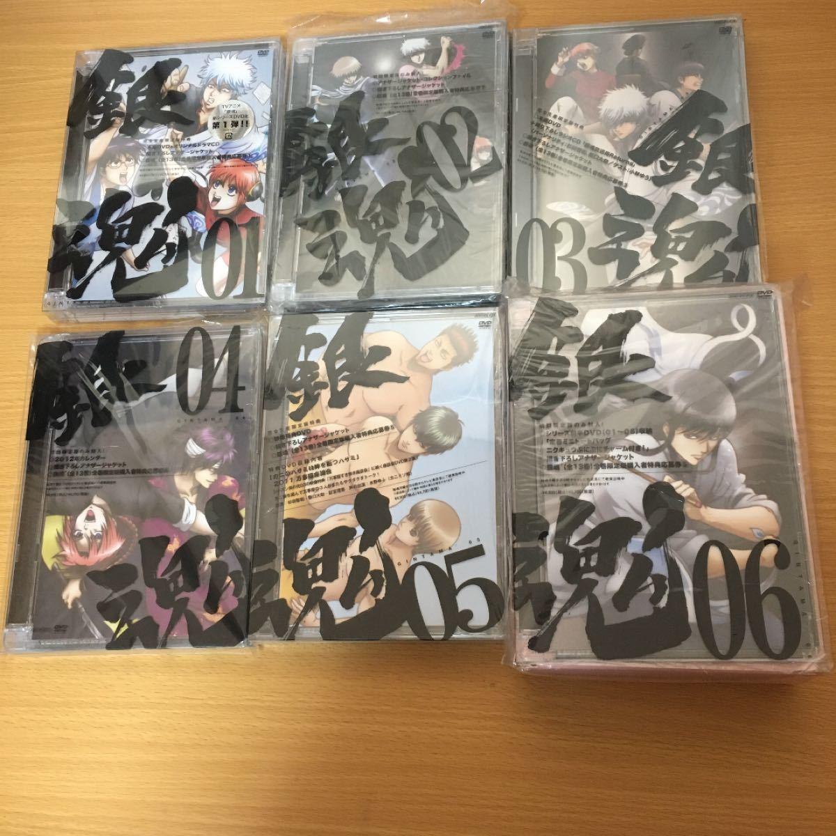 銀魂' 初回限定版DVD