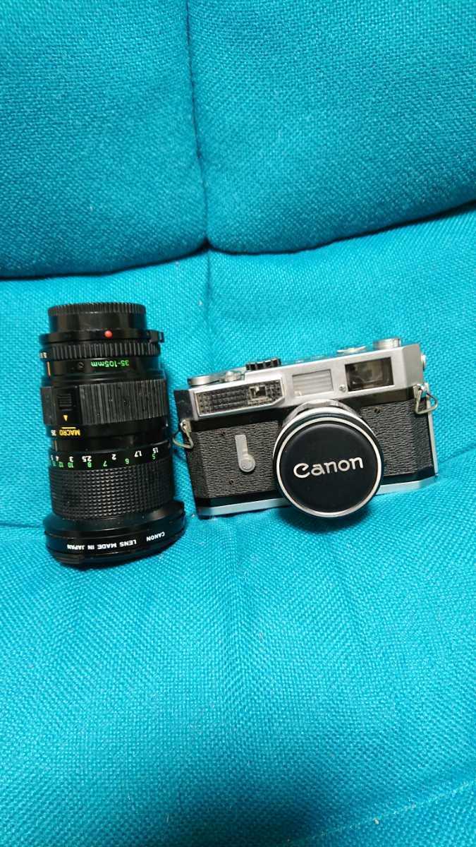 1円スタート Canon キャノン 7モデル model カメラ レンズ 2点 セット 撮影 LENS made in Japan 日本製 送料無料