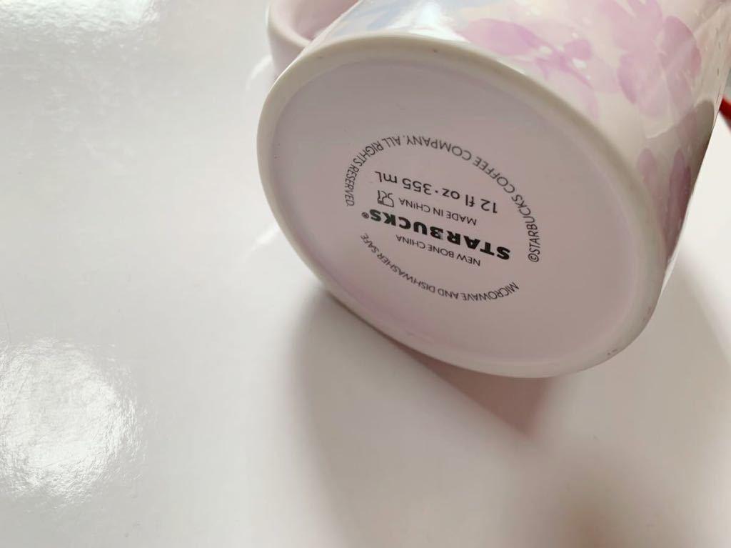 スターバックス コーヒー マグカップ SAKURA さくら スタバ 355ml STARBUCKS 2020 桜 花びら 新品 未使用 マグブリーズ 限定_画像4