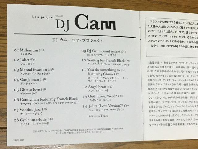 DJ CAM / Loa Project ヒップホップ ブレイクビーツ 名盤 国内盤(品番:ESCA-8143) 廃盤 J Dilla / Guru / DJ KRUSH / DJ Shadow / DJ VADIM_画像6
