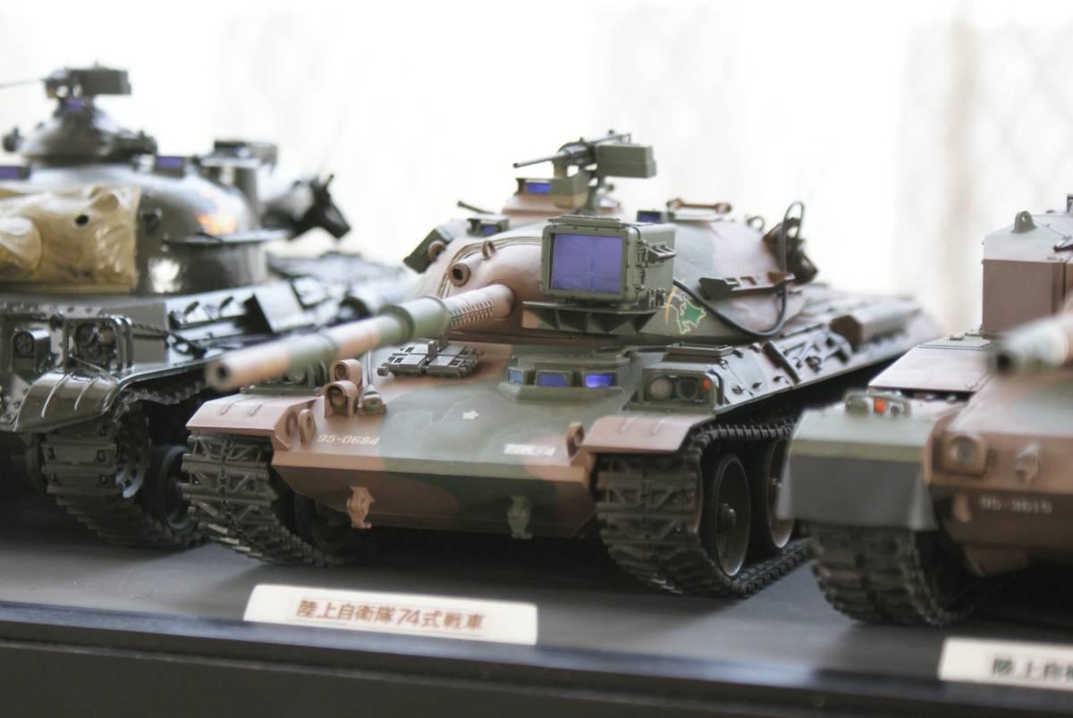 タミヤ 1/35 MMシリーズ 陸自戦闘車両進化の系譜_画像3