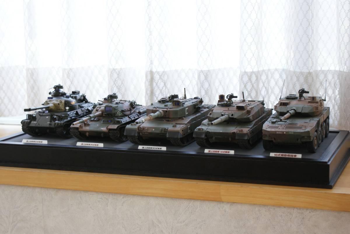 タミヤ 1/35 MMシリーズ 陸自戦闘車両進化の系譜_画像1